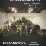 『【乃木坂46】これは!!??『25thシングル』振り付けがSeishiroさんではない可能性が・・・』の画像