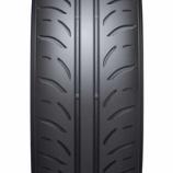 『タイヤの種類について…』の画像