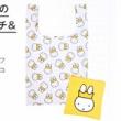 【速報】otona MUSE (オトナ ミューズ) 2021年 10月号 《特別付録》 クイーンミッフィーのふわふわ刺繍ポーチ&エコバッグセット