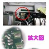 『apple MAC G4 コネクタ交換』の画像