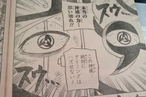 NARUTOのカカシの神居っそんなに強くないよな