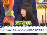 【欅坂46】長沢くん「米さんにセブンで揚げ物を買ってあげた」←はい、アウト