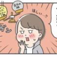 「あのママすてき♡」と言われたい! 子育て中のおしゃれ技をまとめた、あきばさやかさんの新刊『おしゃれなママっていわれたい!』が発売!
