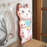 『Milky Lucky Cat ー六白金気の縁起物ー』の画像