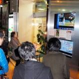 『九都県市合同防災図上訓練を前に、改めて帰宅困難者対策を考えてみる!(その1)』の画像