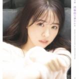『【乃木坂46】渡辺みり愛『1st写真集』初週売り上げが判明!!!!!!!』の画像