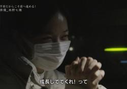 【乃木坂46】西野七瀬「成長しててくれ!」←これ