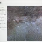 『フォトコン(2009年)』の画像