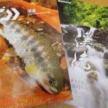 『【Daiwa・Shimano渓流カタログ2015】どーよこれ(ToT)』の画像