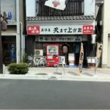 『(番外編)文化による地域づくりを学ぶため高崎経済大学地域政策研究室に出向きました』の画像