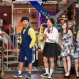 『【乃木坂46】めっちゃ楽しそうw『ウチのガヤがすみません!』番組ショットが続々公開!!!』の画像