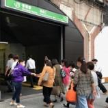 『新橋駅での現場(/・ω・)/』の画像