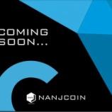 『仮想通貨のすすめ 速報【NANJ】HITBTCに上場!!』の画像