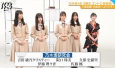 【乃木坂46】阪口珠美、3期生の中でも際立っている立ち姿!!!