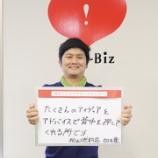 『地域とのつながりを深めて売上げアップに!強みをいかした「松山燃料店」さんの新チャレンジ』の画像