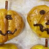 『花の季苑/かぼちゃパン~かぼちゃ餡入り~』の画像