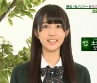 欅坂の土生瑞穂が白石より美人という声