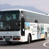 『鹿児島交通観光バス いすゞガーラSHD KL-LV774R2/JBUS』の画像