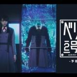 『渡辺梨加の個人PV『ベリカ2号機』の評判がかなり良いらしい・・・【欅坂46】』の画像