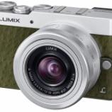 『新しい相棒を LUMIX DMC-GM5(抹茶グリーン)に決めたキッカケ』の画像