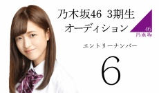 【乃木坂46】吉田綾乃クリスティー「ハーフじゃない。気にしないで」