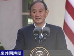【速報】 菅首相、日中関係を完全に終わらせる声明を発表!!! 中国ガチでキレるwwwww