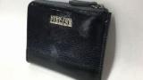 養殖マグロの皮で作った「財布」が発売 近大とコードバンと共同開発(写真あり)