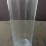 『【YAMAZAKI】 グラス 漢字仕様14』の画像