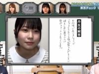 【日向坂46】丹生ちゃん、辛辣wwwwwwwwwwwwww