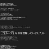 『【乃木坂46】一生懸命書いてるんだな・・・山崎怜奈のブログ、加筆修正を繰り返して書かれていたことが判明・・・』の画像