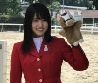 【欅坂46】ゆっかー「馬術スペシャルアンバサダー」2年目続行!