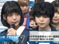 【悲報】欅坂46のスーパーエース、平手友梨奈さんの最新画像wwwwwwwwwwwwwwwwwwwwwwwwwwwwwwwwwww