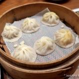 『金沢で香箱蟹を食べる旅:鼎泰豊で小籠包を食べる』の画像
