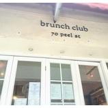 『とろ~り美味しい♡エッグベネディクト「brunch club」』の画像