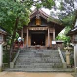 『いつか行きたい日本の名所 志賀海神社』の画像