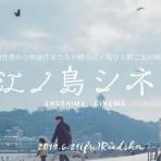 高橋ゼミOB・OG倶楽部(仮称)