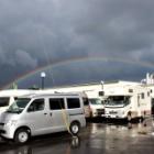 『虹がかかるキャンピングカーショップ♪♪キャンパー鹿児島♪♪♪』の画像
