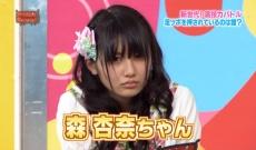 【乃木坂46】元AKB森杏奈が『逃げ水』をカバー