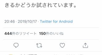 宇崎ちゃんの献血ポスターが気に入らないフェミさん、憎悪のあまり献血妨害ツイート「宇崎ちゃん取りやめないなら献血拒否しよう!」