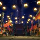 『お祭りハッピのチカラ』の画像
