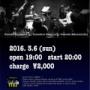 3/6日20:00~ワイコのオルガントリオ、TOMO TOMO CLUB ライブ!