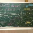 『8/17 HKT48 ひまわり組 「ただいま 恋愛中」公演』の画像