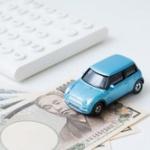 予想年収250万円の社会人一年目なんだけど車のローンって組める?