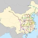 『中国では、夏休みに向けて新幹線が増発されます。』の画像