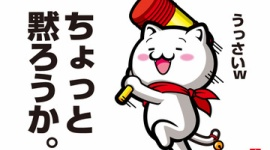 【国民の敵】日本学術会議が提言…外国人生徒に特別入試、母語授業、特別枠の奨学金