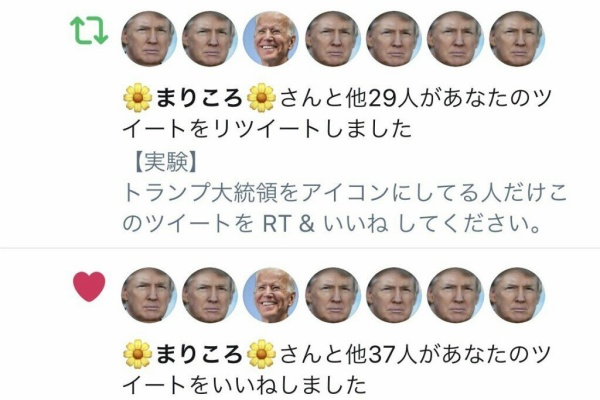 まとめ 政治 ネタ なん j