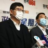 『【新型肺炎情報】「香港の感染者13人に  ほか」』の画像