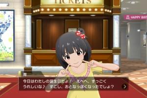 【ミリマス】育誕生日おめでとう!