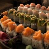 『ローマで人気のお寿司はブラジル風?』の画像
