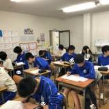 『中2春テスト追試が終了しました  鈴木佑典』の画像